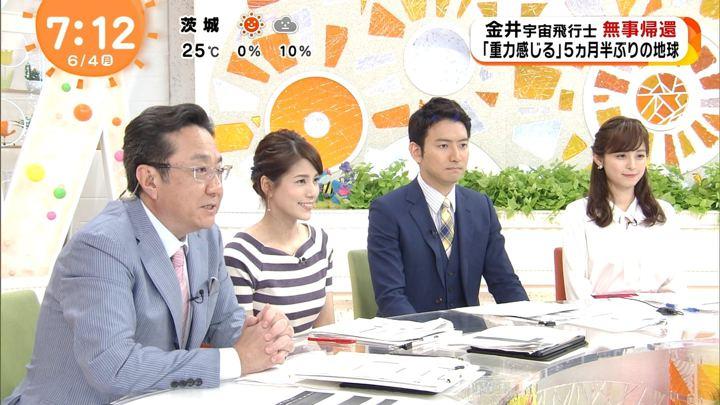 2018年06月04日久慈暁子の画像13枚目