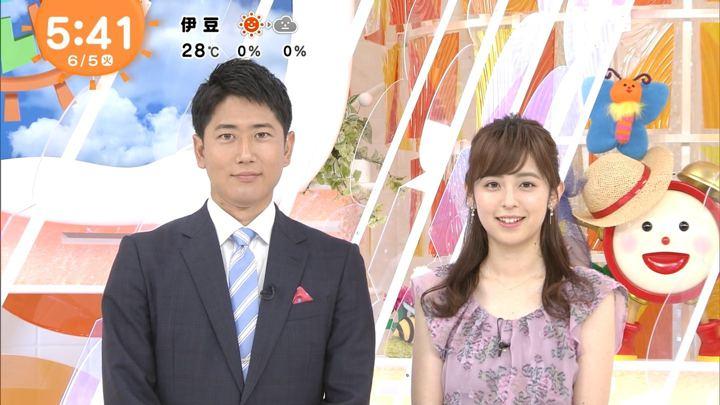 2018年06月05日久慈暁子の画像01枚目