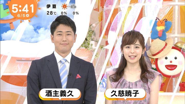 2018年06月05日久慈暁子の画像02枚目