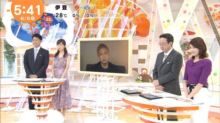 2018年06月05日久慈暁子の画像03枚目