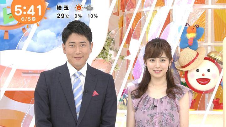 2018年06月05日久慈暁子の画像04枚目