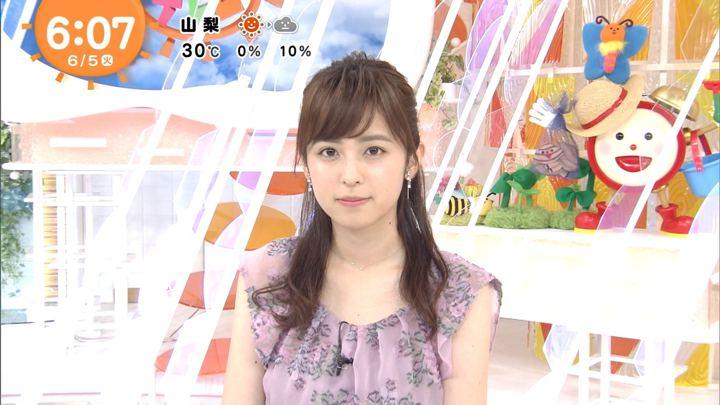 2018年06月05日久慈暁子の画像06枚目