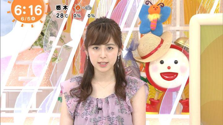 2018年06月05日久慈暁子の画像07枚目