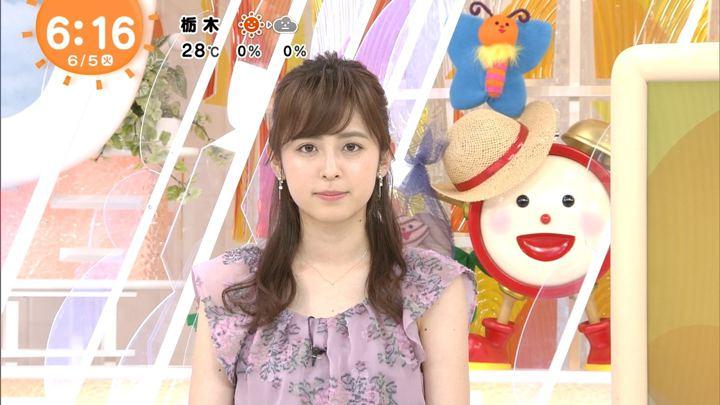 2018年06月05日久慈暁子の画像08枚目