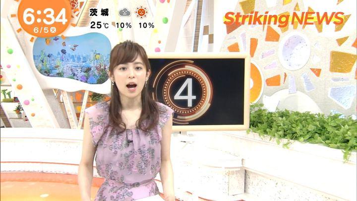 2018年06月05日久慈暁子の画像11枚目