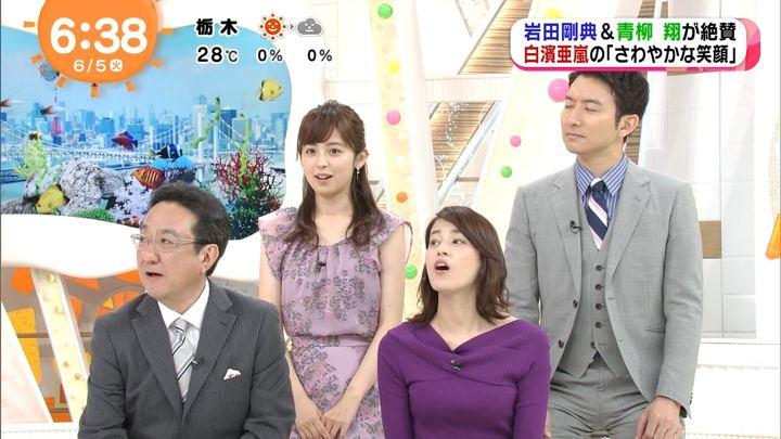 2018年06月05日久慈暁子の画像12枚目