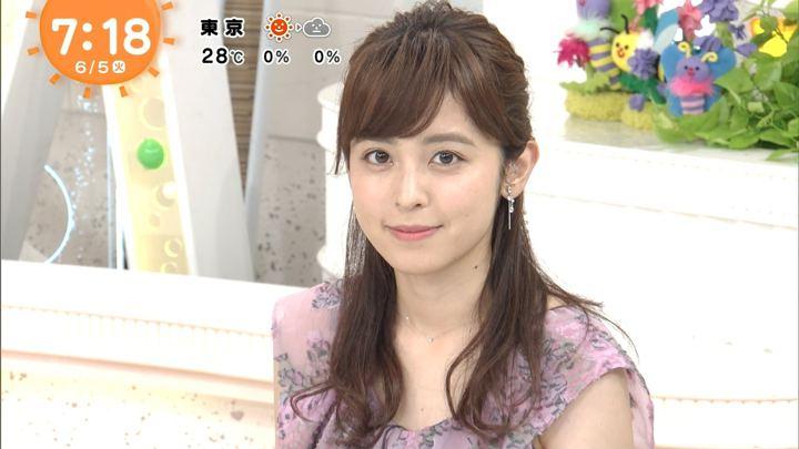 2018年06月05日久慈暁子の画像16枚目