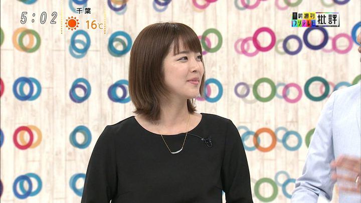 2018年03月31日久代萌美の画像05枚目
