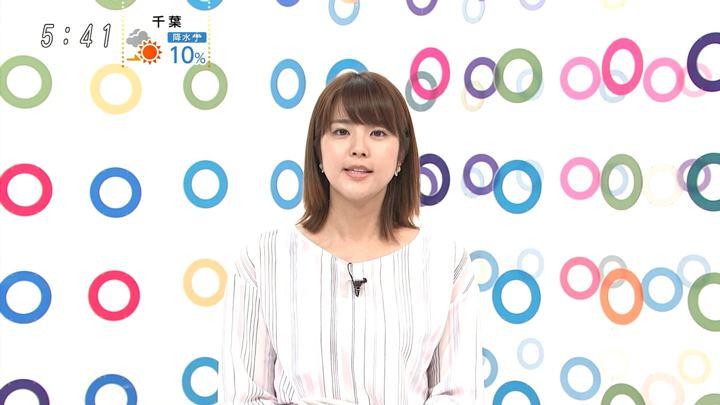 2018年04月07日久代萌美の画像04枚目