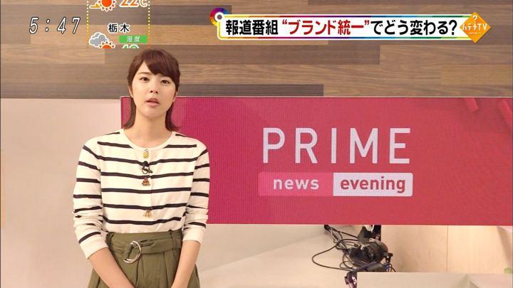 2018年04月07日久代萌美の画像07枚目