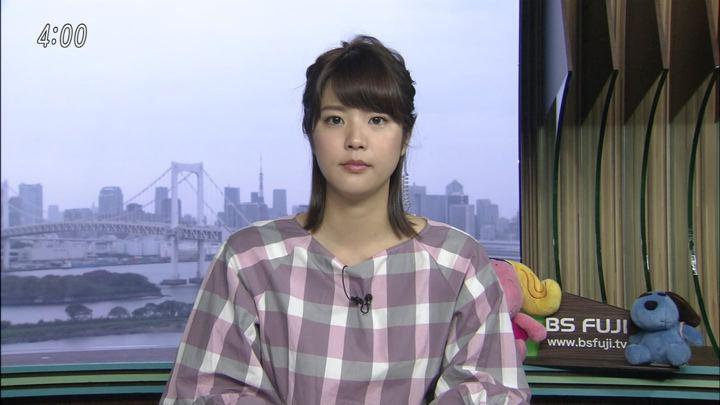 2018年04月24日久代萌美の画像01枚目