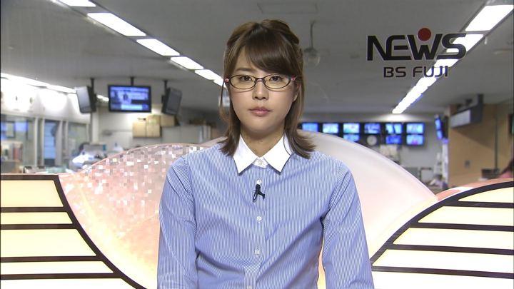 2018年05月15日久代萌美の画像01枚目