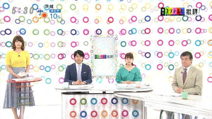 2018年05月19日久代萌美の画像01枚目