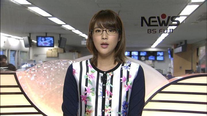2018年06月05日久代萌美の画像03枚目
