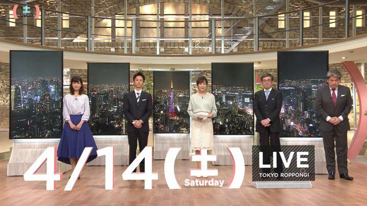 2018年04月14日桝田沙也香の画像01枚目