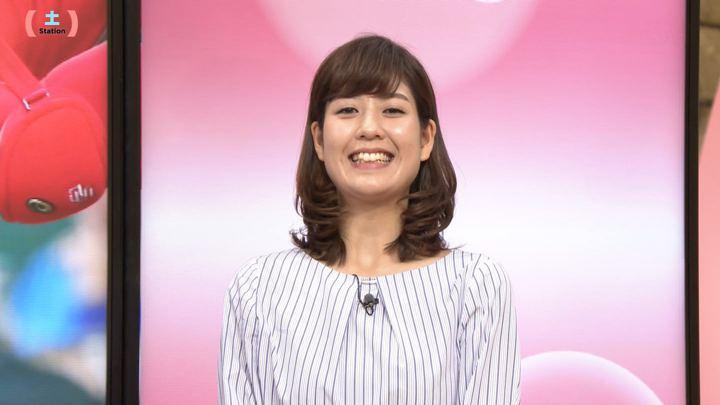 2018年04月14日桝田沙也香の画像05枚目
