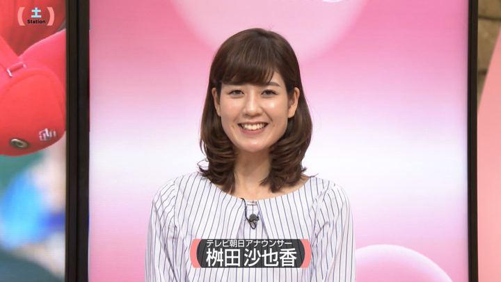 2018年04月14日桝田沙也香の画像06枚目