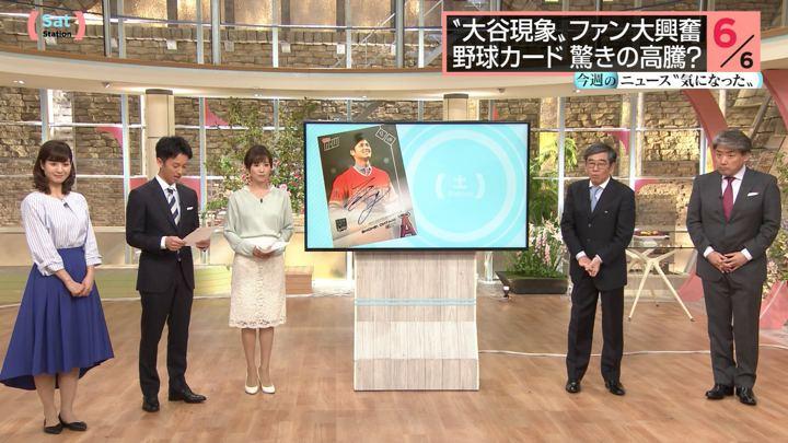 2018年04月14日桝田沙也香の画像09枚目