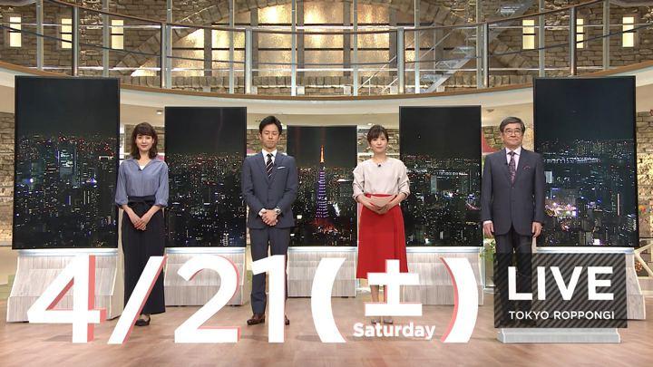 2018年04月21日桝田沙也香の画像01枚目