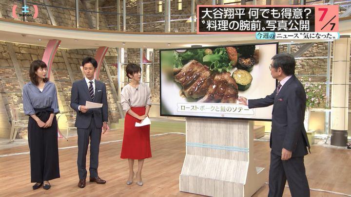 2018年04月21日桝田沙也香の画像08枚目
