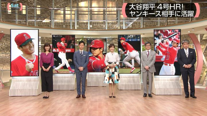 2018年04月28日桝田沙也香の画像01枚目