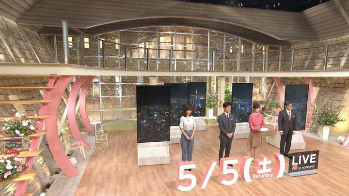 2018年05月05日桝田沙也香の画像01枚目