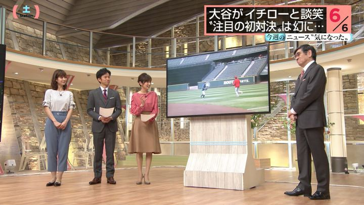 2018年05月05日桝田沙也香の画像07枚目