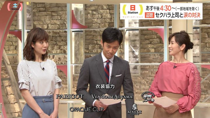 2018年05月05日桝田沙也香の画像08枚目