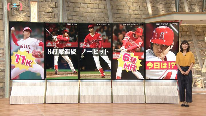 2018年05月19日桝田沙也香の画像02枚目