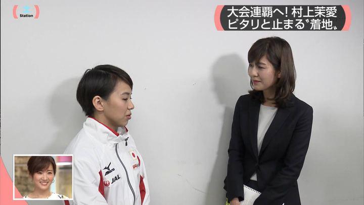 2018年05月19日桝田沙也香の画像04枚目