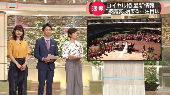 2018年05月19日桝田沙也香の画像06枚目