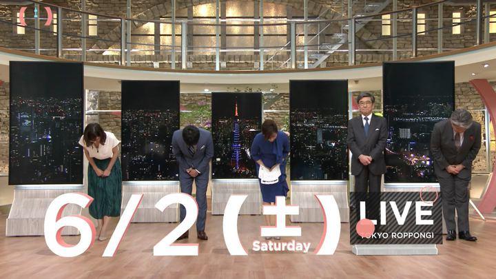 2018年06月02日桝田沙也香の画像01枚目