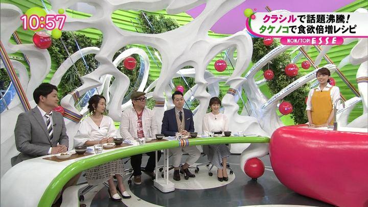 2018年04月25日三上真奈の画像08枚目