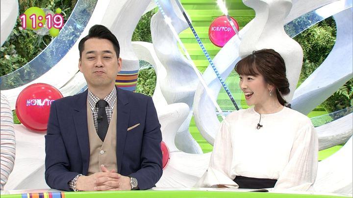 2018年04月25日三上真奈の画像11枚目