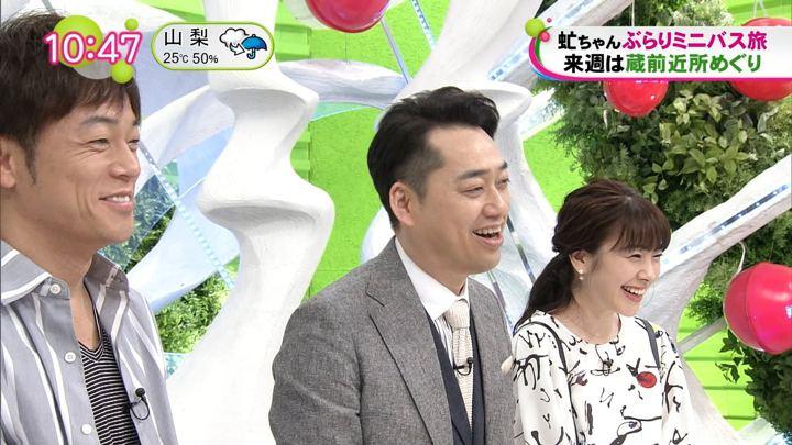 2018年05月02日三上真奈の画像02枚目