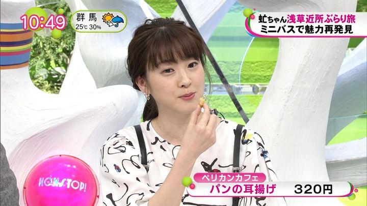 2018年05月02日三上真奈の画像03枚目