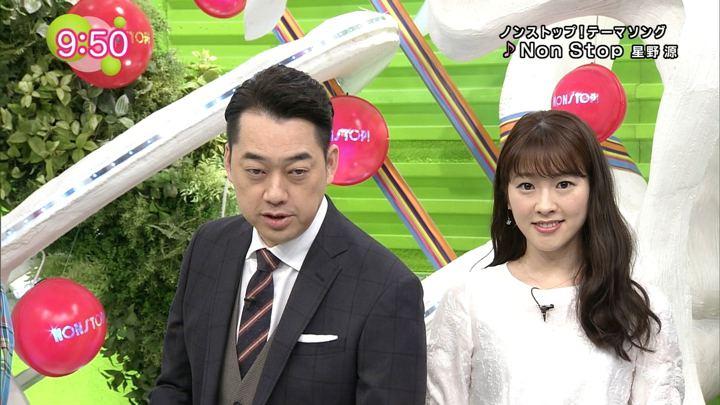 2018年05月09日三上真奈の画像02枚目