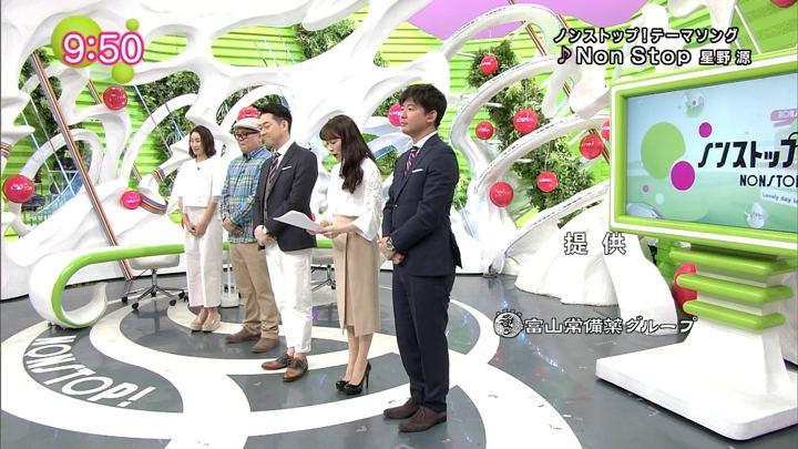 2018年05月09日三上真奈の画像03枚目
