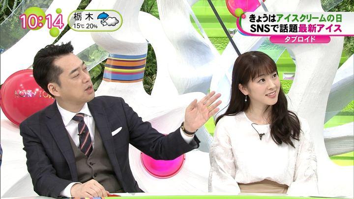 2018年05月09日三上真奈の画像06枚目