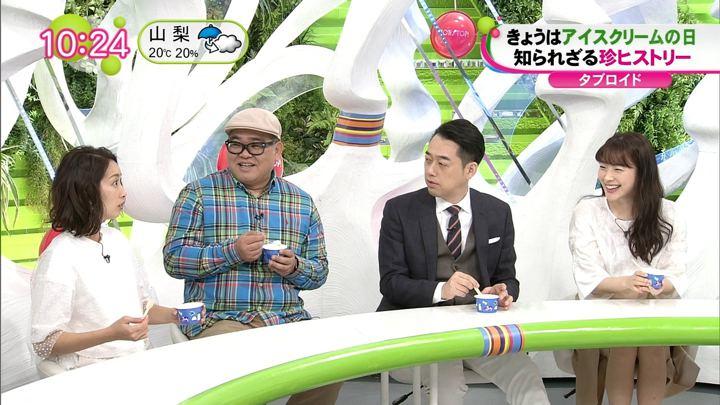 2018年05月09日三上真奈の画像08枚目