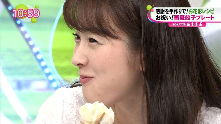 2018年05月09日三上真奈の画像13枚目
