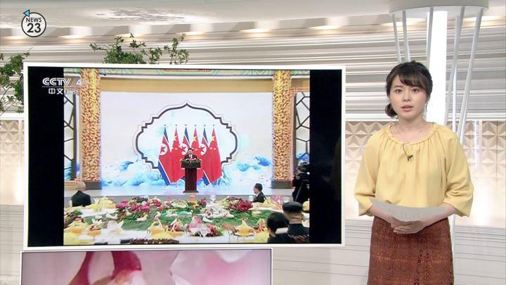 2018年03月28日皆川玲奈の画像03枚目