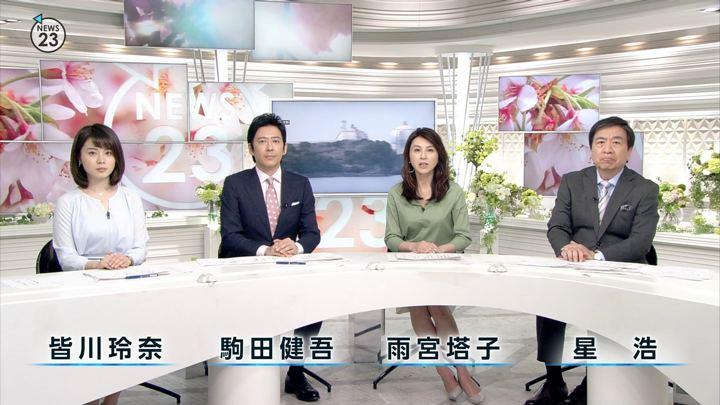2018年03月30日皆川玲奈の画像01枚目