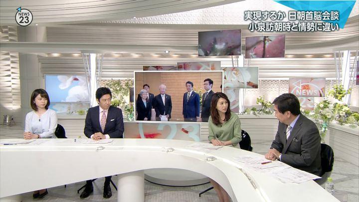 2018年03月30日皆川玲奈の画像03枚目