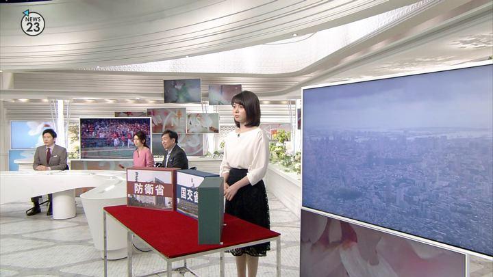2018年04月05日皆川玲奈の画像01枚目