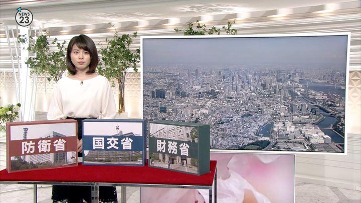 2018年04月05日皆川玲奈の画像02枚目