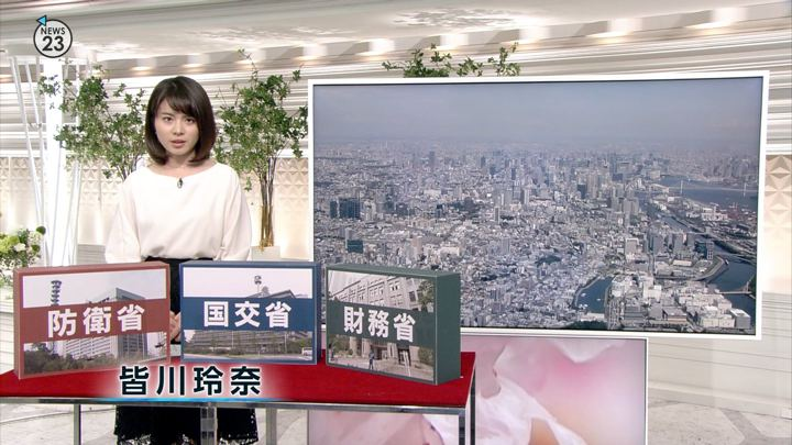 2018年04月05日皆川玲奈の画像03枚目