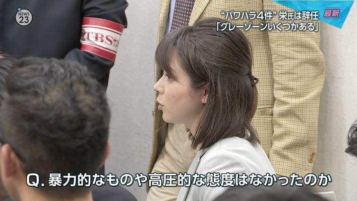 2018年04月06日皆川玲奈の画像02枚目