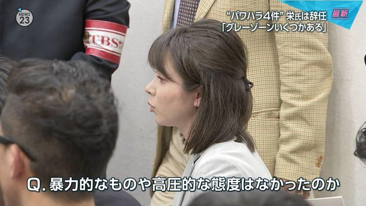2018年04月06日皆川玲奈の画像03枚目