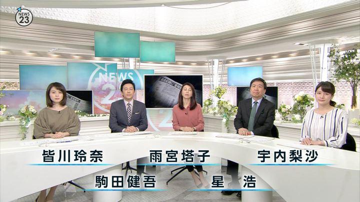 2018年04月10日皆川玲奈の画像04枚目